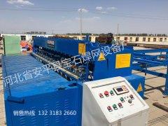 水泥板构件、建筑网焊网机(排焊机)